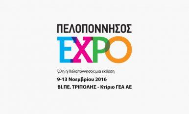 peloponnisosexpo-logo